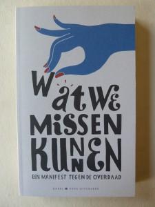 Wat we missen kunnen, het eerste boek van Babel & Voss - omslag: Piet Parra